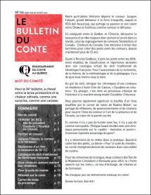Bulletin #34